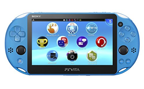 PlayStation Vita Wi-Fiモデル アクア・ブルー(PCH-2000ZA23)