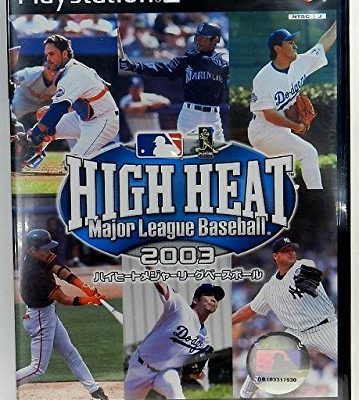HIGH HEAT Major League Baseball 2003 (Playstation2)