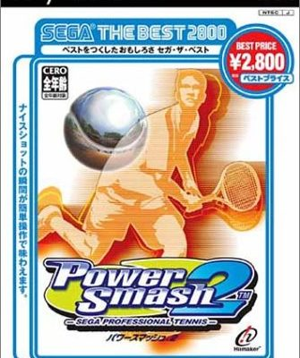 Power Smash 2 SEGA THE BEST 2800