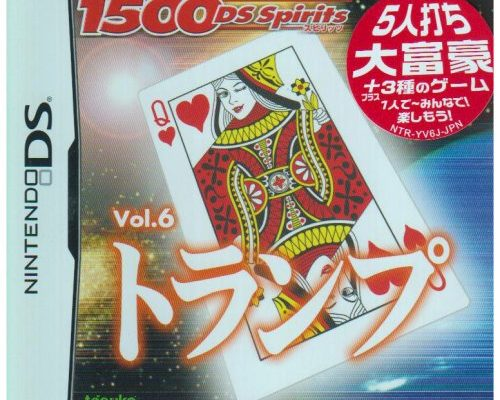 1500DS Spirits Vol.6 トランプ