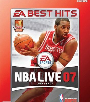 EA BEST HITS NBAライブ 07