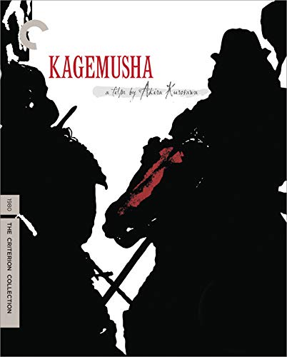 Kagemusha - The Criterion Collection (影武者 クライテリオン版 Blu-ray 北米版)[Import]