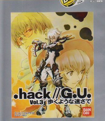 .hack//G.U. Vol.3 歩くような速さで PlayStation2 the Best