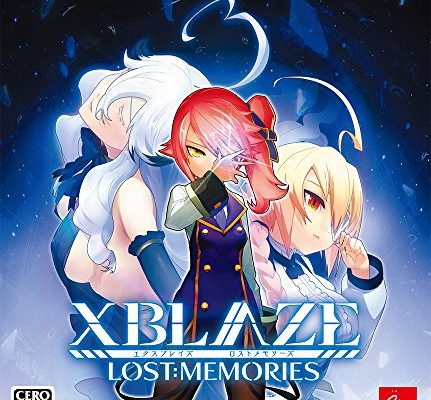 XBLAZE LOST:MEMORIES - PS3