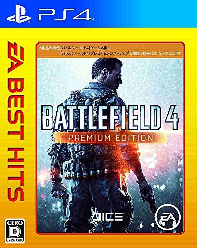 EA BEST HITS Battlefield 4: Premium Edition / Japn Imported by Electronic Arts [並行輸入品]