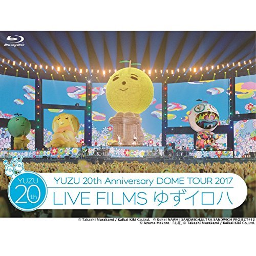 20th Anniversary DOME TOUR 2017「LIVE FILMSゆずイロハ」【Blu-ray】